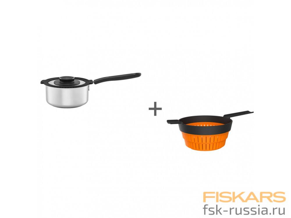 Ковш Fiskars 1,5 л Functional Form + Дуршлаг Functional Form в подарок!