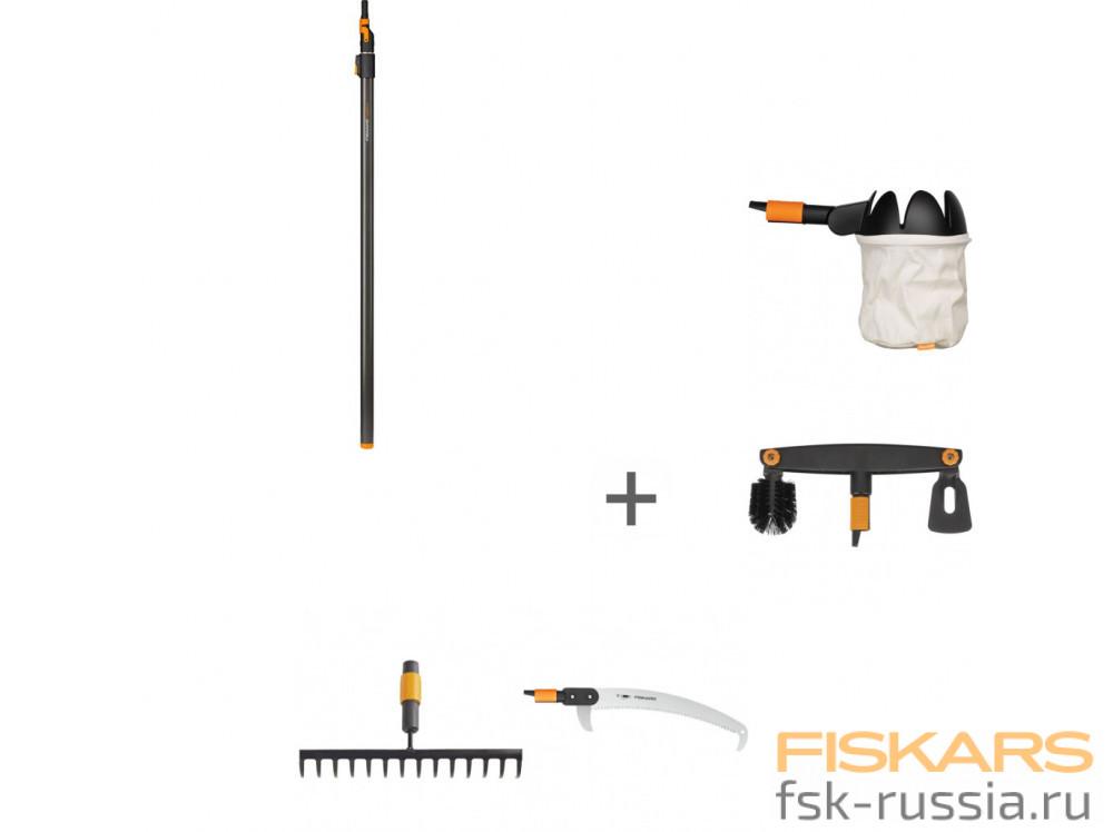 Телескопический черенок Fiskars QuikFit™ средний + Насадка-плодосъёмник + Насадка-очиститель для желобов + Насадка-пила + Насадка-грабли универсальные