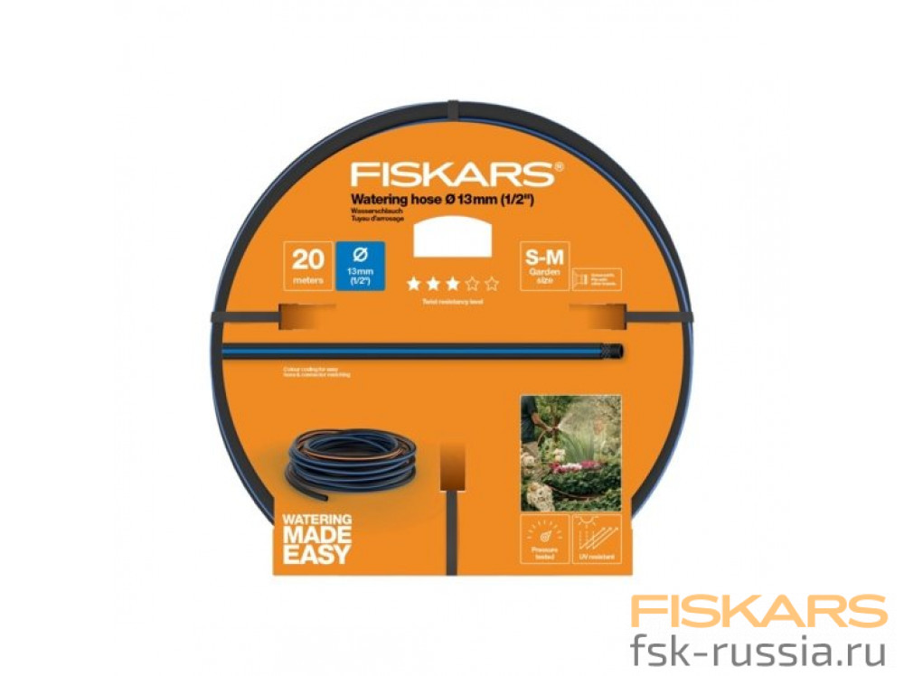 Шланг Fiskars 13 мм (1/2